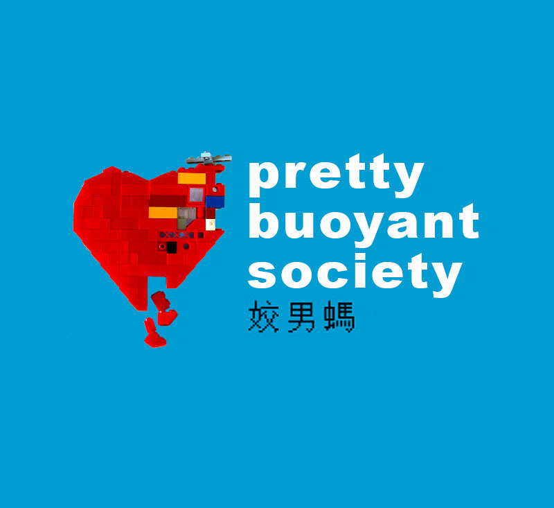 Pretty Buoyant Society